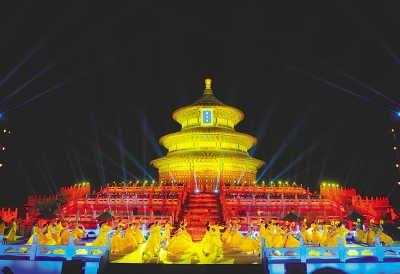 在奥运会举办场馆国家会议中心闭幕,不经意间,第三届北京国际电影节图片