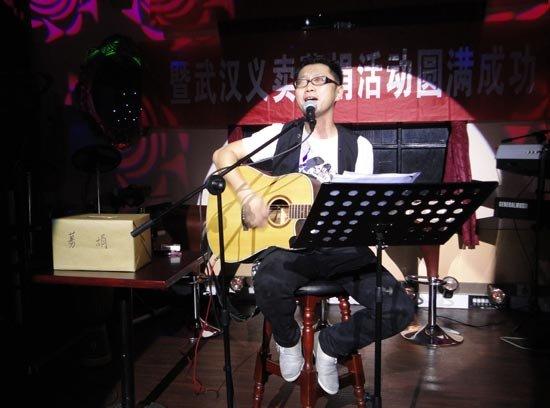 民歌手钟志刚全国巡演 为湖北脑瘫患儿募捐