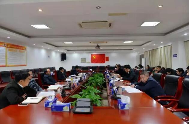 亮剑!咸丰2名副县长和14名科局级干部被集中约谈