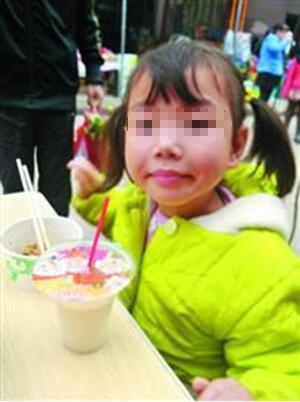 4岁女童失踪13天被证实身亡 倒在离家很远水沟内