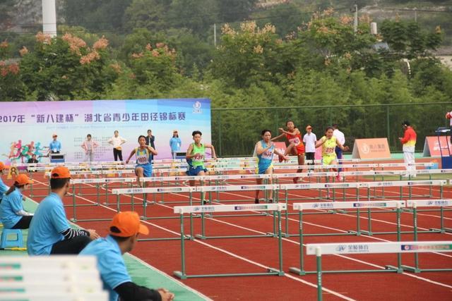 湖北省青少年田径锦标赛在黄石圆满落幕