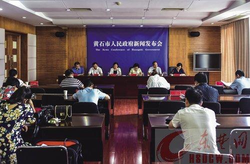 黄石高中阶段鸿运国际赌场划定 绝招往昔日开录