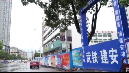 荆门火车站改造开工