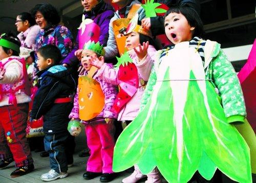 自制幼儿园 万圣节的宝贝 衣服 - 早教幼教 -