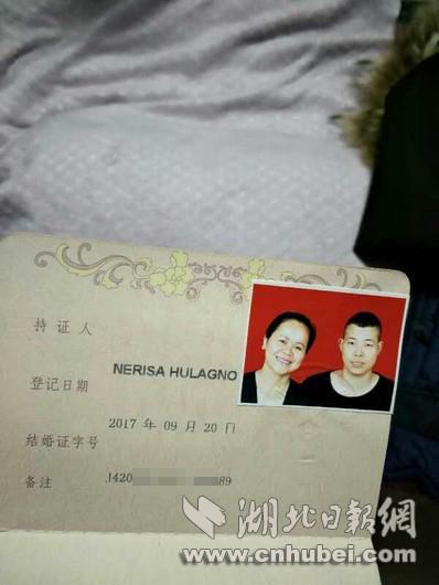襄阳男子娶了个菲律宾外教 曾苦练唱歌恶补英语