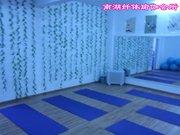 南湖纤体瑜伽会所
