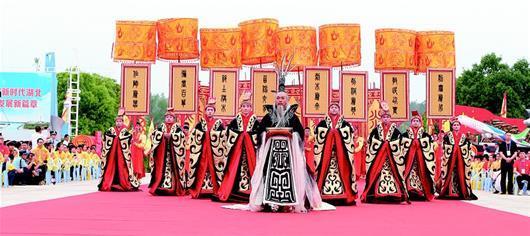 四海一家亲 共圆中国梦——己亥年世界华人炎帝故里寻根节隆重举行