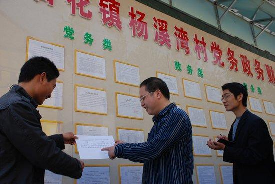 2011湖北省青学联大会代表风采——孔令波