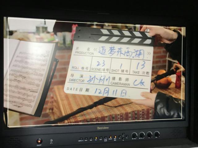 武汉首部公益音乐微电影《追梦东西湖》开机