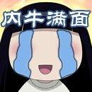 搞笑表情QQ动漫内牛满面QQ表情猪是表情包猪吗小你图片