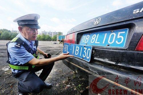 男子无意瞟车牌 发现车主套用自己的车牌号