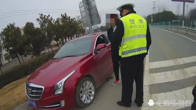 男子开抵押豪车办假证上路 被查后欲跟民警私了