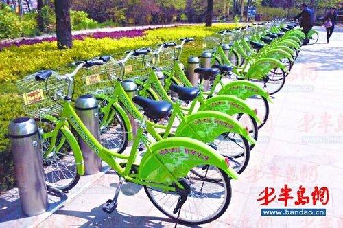 公共自行车,青岛啥时有图片