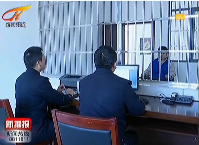蕲春两人冒用他人身份证上网 被处以行政拘留