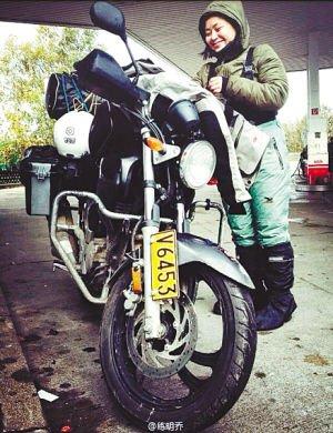 川妹子骑摩托车穿越亚洲 险被老外夫妇强奸(图