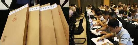 潜江污普办顺利举行全市第二次污染源普查事情推进会