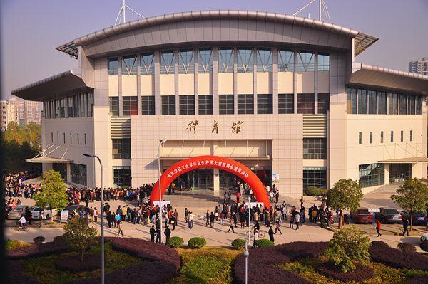 武汉轻工大学学子风采展示