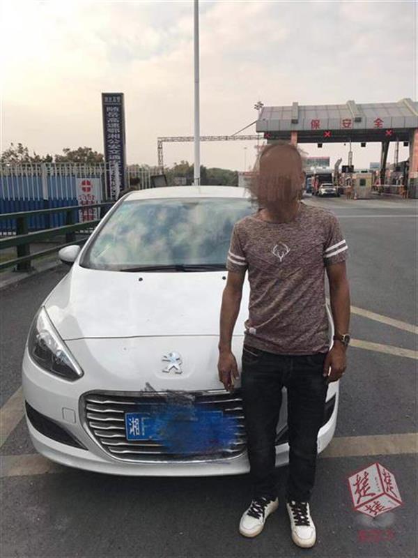 男子无证驾驶被拘留 求民警别告诉老婆怕被骂