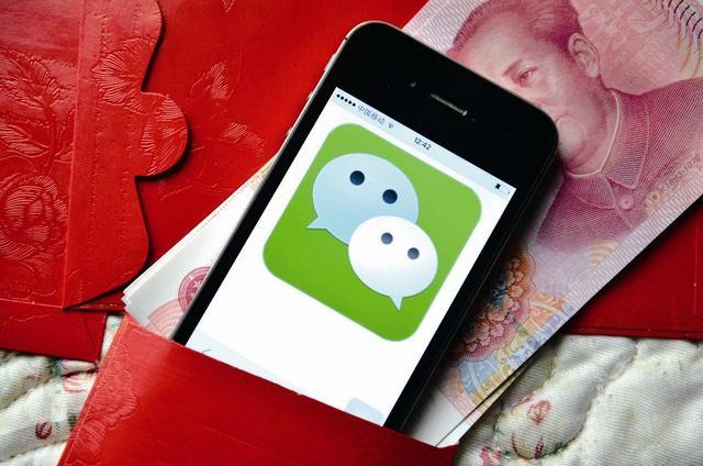 春节流行微信抢红包传递年味 2分钱也能乐呵呵