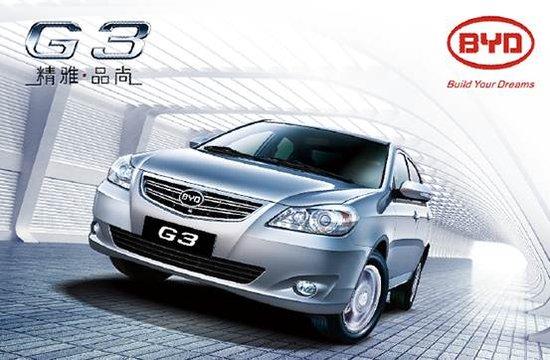 比亚迪g3特价车型限时抢购活动.此车型加装了全车亮条,导航,高清图片