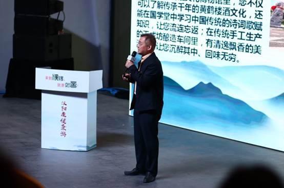 """打造""""旅游+工业""""新产品助推文化发展 汉阳启动首个""""大健康""""主题游"""