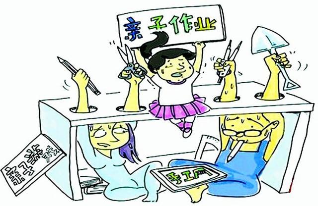 幼儿园手工作业难坏家长 全家动手耗时6小时完成图片