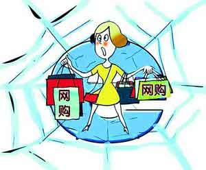 武汉市民网购成瘾 入不敷出很苦恼