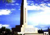 湘鄂西苏区革命烈士纪念碑