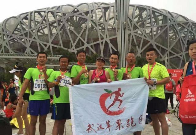 武汉苹果跑团:绿色与健康的完美结合