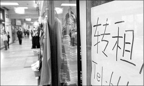 """武汉地下商铺""""门前冷落鞍马稀"""""""