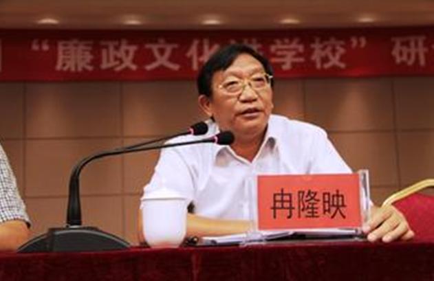 恩施教育局原党组书记局长冉隆映接受组织调查