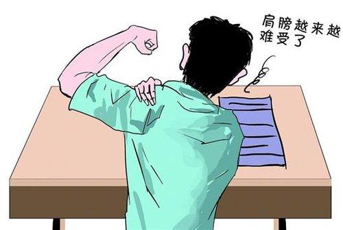 肌肉痛卡通图片