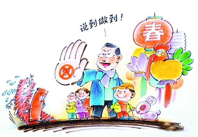 十堰主城区今年春节继续禁鞭 违者将依法处罚