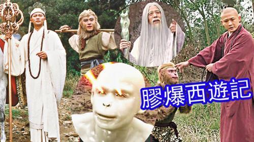 TVB播张纪中版《西游记》 网民怒轰求腰斩