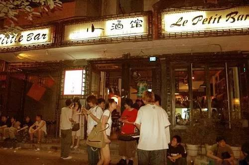 成都玉林路的小酒馆