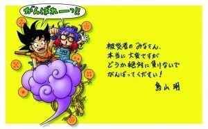日本漫作家经确认无人出事 柯南等动画暂停播