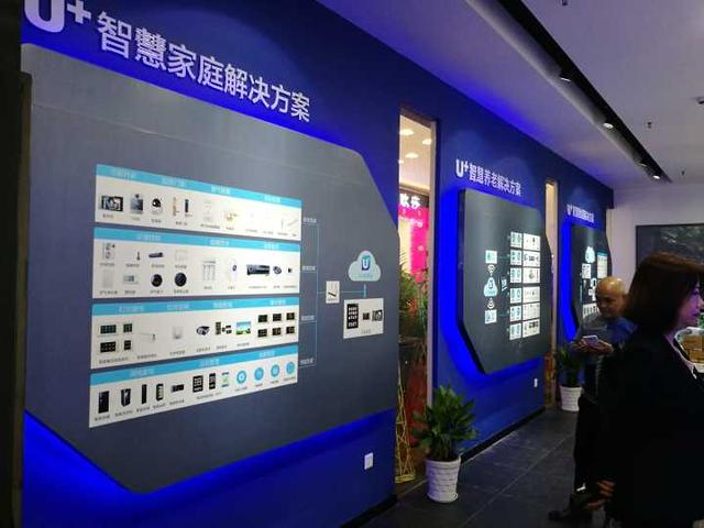 华中最大的海尔u-home智能家居体验馆全面登陆江城图片
