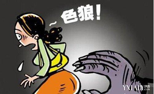 快递员强吻女客户 女性如何安全取快递?