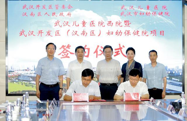 武汉经济技术开发区投资8.1亿建设妇女儿童医院