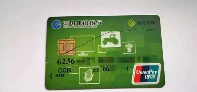荆门一男子银行卡遭盗刷近10万 幕后黑手令人惊讶