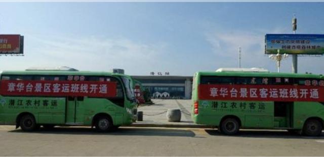 潜江这条旅游线客运班车开通 单程票价15元/人