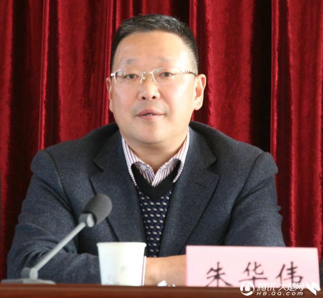 襄阳市环保局汇报空气质量改善工作完成情况