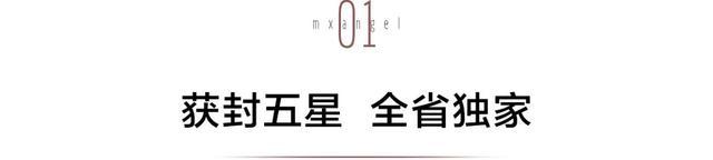 http://www.edaojz.cn/qichexingye/349927.html