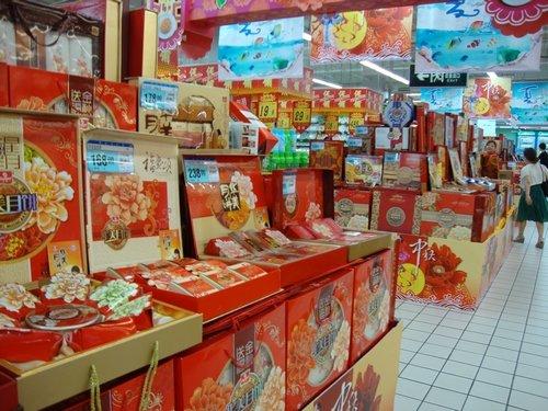 2011年中秋最全月饼价格播报