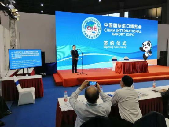 """多家企业""""进博会""""签约 助力荆州高质量发展"""