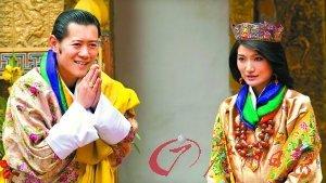 不丹新王后7岁时获求婚 14年终结束爱情长跑