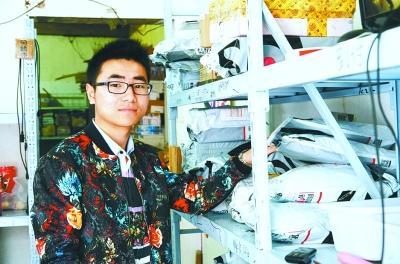 武汉大学生掘新商机:开连锁快递超市年赚百万