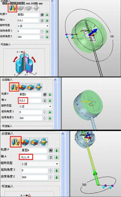 学生做3DMAXCAD等打印软件买笔记本的话cad粗太字作图图片