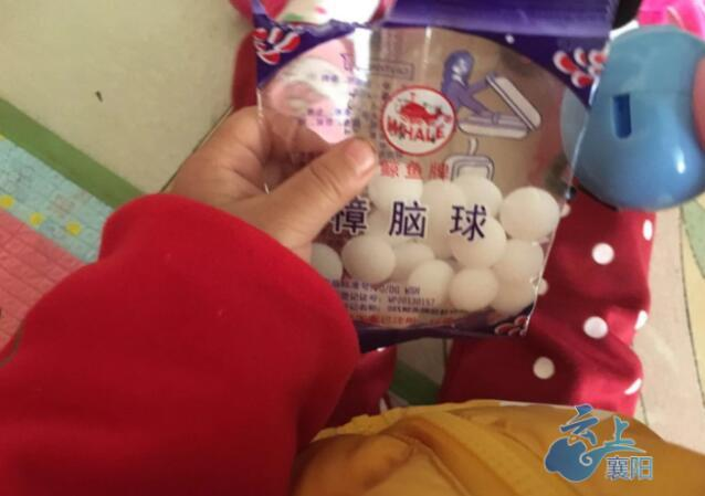 襄阳2岁小孩误食樟脑丸