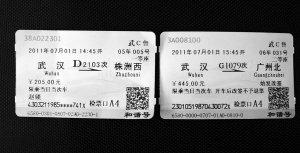 武广高铁时速250公里动车组一票难求(图)